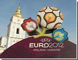 Пожить в палатке на окраине Киева во время Евро-2012 стоит $1000 за две недели