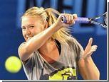 Состоялась жеребьевка Australian Open