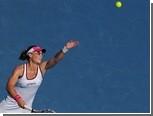 Australian Open остался без пятой ракетки мира