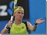 В третий круг Australian Open вышли шесть россиянок