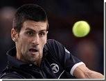 Джокович стал последним полуфиналистом Australian Open