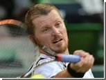 Российский теннисист проиграл в 1/4 финала турнира в Австралии