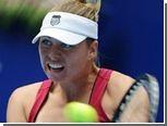 Кузнецова победила Звонареву на турнире в Сиднее