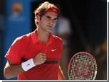 Роджер Федерер вышел в полуфинал Australian Open