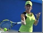 Кузнецова начала Australian Open с победы