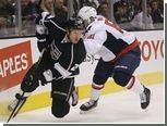 """""""Вашингтон Кэпиталс"""" пропустил пять шайб в матче НХЛ"""