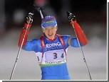 Россия выиграла бронзу в эстафете на этапе Кубка мира по биатлону