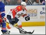 Клуб НХЛ обменял российского хоккеиста