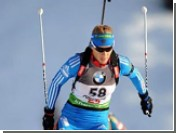 Российская биатлонистка Ольга Зайцева победила в спринте на этапе Кубка мира