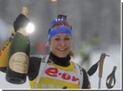 Биатлонистка Нойнер выиграла масс-старт на этапе Кубка мира в Оберхофе