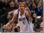 Чемпион НБА выиграл третий матч подряд