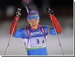 Тренеры российских биатлонисток определили состав на эстафету