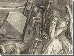 Christie's продаст 60 гравюр Дюрера за 4,5 миллиона долларов