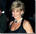 Скандальная фотография принцессы Дианы выставлена на аукцион