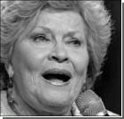 Умерла певица Патти Пейдж