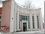 Коллектив смоленского музея уволился в полном составе