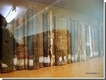 """Россию обязали ежедневно выплачивать 50 тысяч долларов за """"библиотеку Шнеерсона"""""""