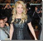 Беременная Шакира вышла в свет. Фото