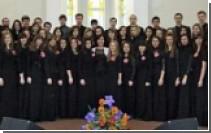 В Украинском гуманитарном институте прошел концерт хоровой музыки
