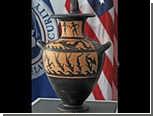 США вернули Италии древнюю керамическую вазу