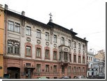 """""""Казаки"""" напали на музей Набокова"""