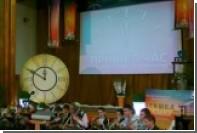 Завершилась христианская молодежная конференция GYC