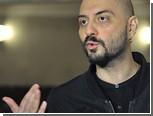 Кирилл Серебренников рассказал о начале расследования угроз в его адрес