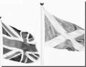 Шотландия приблизилась к получению независимости от Британии