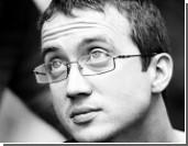 МИД потребовал от Нидерландов расследовать смерть Долматова