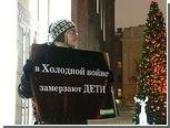 """""""Яблоко"""" присоединится к """"Маршу против подлецов"""""""