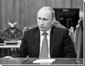 Путин поручил ФСБ создать систему по защите от кибератак