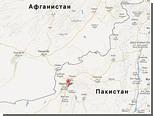 В результате взрыва в Пакистане погибли 12 человек