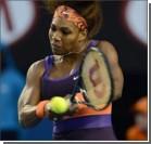 Australian Open. Серена Уильямс сенсационно проиграла