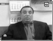 СК раскрыл обстоятельства убийства Усояна