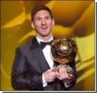 Месси стал лучшим игроком планеты в 2012 году