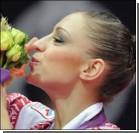 Лучшая гимнастка мира завершила карьеру