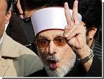 Пакистанский богослов провозгласил начало революции
