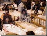 Министра Белуджистана отправили в отставку из-за терактов