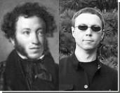 Учителя возмутились заменой Пушкина на Пелевина