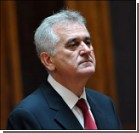 Президенту Сербии запретили въезд в Косово