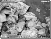 В Роснедрах прошли обыски по делу о мошенничестве с нефритом