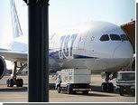 У нового Boeing 787 Dreamliner треснуло лобовое стекло