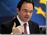 В Греции бывшего министра проверят из-за швейцарских вкладов граждан