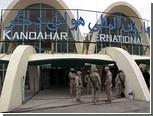 Международный аэропорт Кандагара подвергся ракетному обстрелу