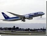 Boeing 787 Dreamliner совершил аварийную посадку в Японии