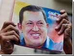 """Венесуэльское правительство заявило о """"стабилизации"""" здоровья Чавеса"""