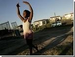 В ЮАР четыре тысячи человек остались без крова из-за пожара