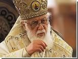Грузинскому патриарху подарили восьмиметровую чурчхелу