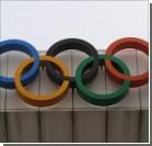 На Олимпиаду-2020 подали заявки Испания, Турция и Япония