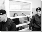 Суд отказал Алехиной в отсрочке приговора